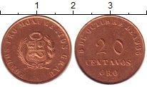 Изображение Монеты Перу 20 сентаво 1935 Медь XF