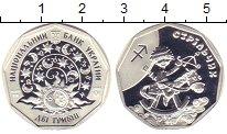 Изображение Монеты Украина 2 гривны 2015 Серебро Proof