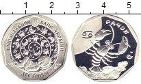 Изображение Монеты Украина 2 гривны 2014 Серебро Proof