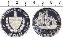 Изображение Монеты Куба 10 песо 2000 Серебро Proof