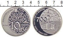 Изображение Монеты Украина 10 гривен 2014 Серебро Proof