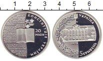Изображение Монеты Украина 5 гривен 2016 Медно-никель Proof