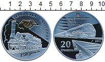 Изображение Монеты Украина 20 гривен 2011 Серебро Proof