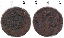 Изображение Монеты 1741 – 1761 Елизавета Петровна 1 деньга 1753 Медь VF