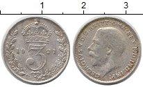 Изображение Монеты Великобритания 3 пенса 1921 Серебро XF
