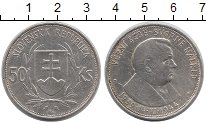 Изображение Монеты Словакия 50 крон 1944 Серебро VF