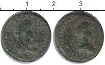 Изображение Монеты Антика Боспорское царство 1 статер 0 Бронза XF-