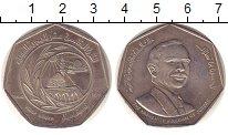 Изображение Монеты Иордания 1/2 динара 1980 Медно-никель UNC