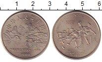 Изображение Монеты Китай 1 юань 1988 Медно-никель UNC-