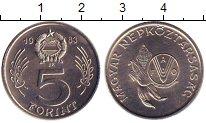 Изображение Монеты Венгрия 5 форинтов 1983 Медно-никель UNC