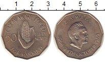 Изображение Монеты Замбия 50 нгвей 1969 Медно-никель UNC-