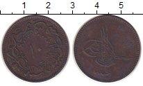 Изображение Монеты Египет 10 пар 1874 Медь XF