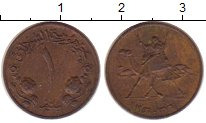 Изображение Монеты Судан 1 миллим 1956 Бронза XF