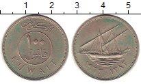 Изображение Монеты Кувейт 100 филс 1962 Медно-никель UNC-