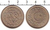 Изображение Монеты Пакистан 1 рупия 1981 Медно-никель UNC- 1400 лет Хиджре