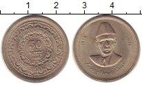 Изображение Монеты Пакистан 50 пайс 1976 Медно-никель UNC-