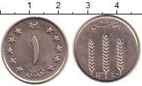 Изображение Монеты Афганистан 1 афгани 1961 Медно-никель UNC-