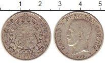 Изображение Монеты Швеция 1 крона 1938 Серебро XF