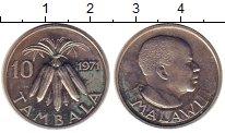 Изображение Монеты Малави 10 тамбала 1971 Медно-никель UNC-