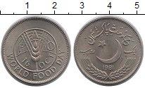 Изображение Монеты Пакистан 1 рупия 1981 Медно-никель UNC ФАО