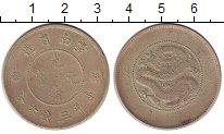 Изображение Монеты Юннань 50 центов 0 Серебро XF