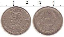 Изображение Монеты Афганистан 50 пул 1952 Медно-никель XF-