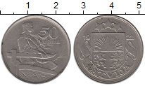 Изображение Монеты Латвия 50 сантим 1922 Медно-никель XF- Герб