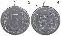 Изображение Монеты Чехословакия 5 хеллеров 1953 Алюминий XF