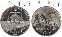 Изображение Монеты Украина 2 гривны 2010 Медно-никель UNC- 100  лет  украинском