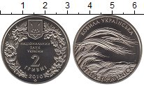 Изображение Монеты Украина 2 гривны 2010 Медно-никель UNC- Ковыль  украинский