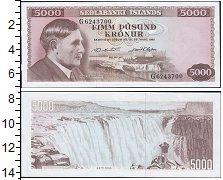 Изображение Боны Исландия 5000 крон 1961  XF