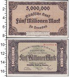 Изображение Банкноты Германия : Нотгельды 5.000.000 марок 1923  XF Дрезден. 12 августа