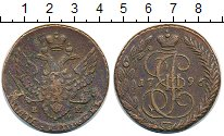 Изображение Монеты 1762 – 1796 Екатерина II 5 копеек 1796 Медь  ЕМ