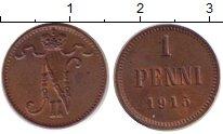 Изображение Монеты 1894 – 1917 Николай II 1 пенни 1915 Медь