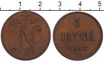 Изображение Монеты 1894 – 1917 Николай II 5 пенни 1898 Медь