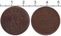 Изображение Монеты 1894 – 1917 Николай II 5 пенни 1899 Медь