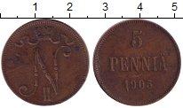 Изображение Монеты 1894 – 1917 Николай II 5 пенни 1905 Медь