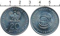 Изображение Монеты Польша 20 злотых 1978 Медно-никель