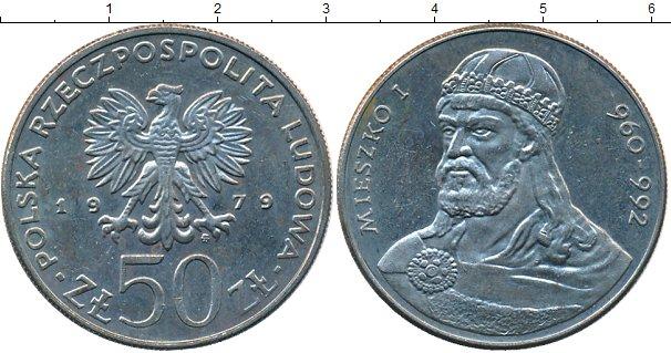 Картинка Монеты Польша 50 злотых Медно-никель 1979