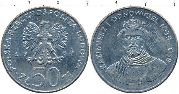 Картинка Монеты Польша 50 злотых Медно-никель 1980