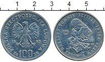 Изображение Монеты Польша 100 злотых 1985 Медно-никель