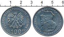 Изображение Монеты Польша 100 злотых 1988 Медно-никель