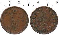 Изображение Монеты 1894 – 1917 Николай II 10 пенни 1895 Медь