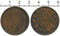 Изображение Монеты 1894 – 1917 Николай II 10 пенни 1899 Медь
