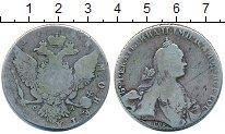Изображение Монеты 1762 – 1796 Екатерина II 1 рубль 1768 Серебро