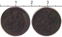 Изображение Монеты 1741 – 1761 Елизавета Петровна 1 полушка 1759 Медь