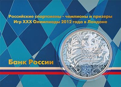 Изображение Подарочные монеты Россия Серебряные призеры олимпиады в Лондоне 2014 Серебро Proof Монета номиналом 50