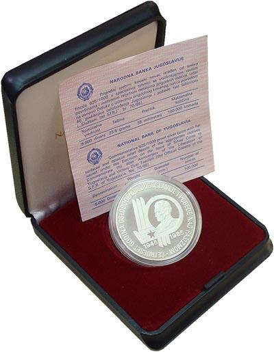 Изображение Подарочные монеты Югославия 40 лет побед над фашизмом 1985 Серебро Proof- Монета номиналом 500