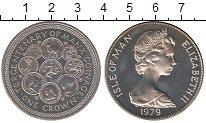 Изображение Монеты Остров Мэн 1 крона 1979 Серебро Proof