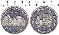 Изображение Монеты Сингапур 5 долларов 1987 Серебро UNC